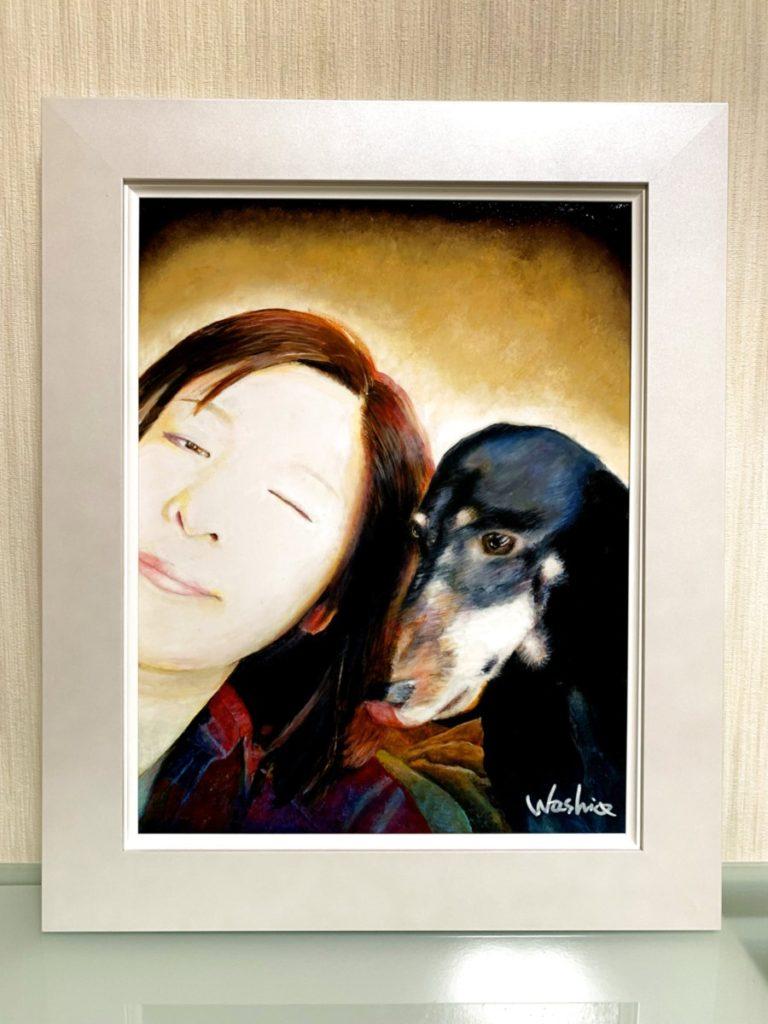 飼い主さんと愛犬の肖像画